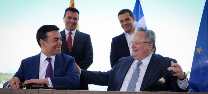 Συμφωνία Ελλάδας-ΠΓΔΜ/Φωτογραφία: Eurokinissi