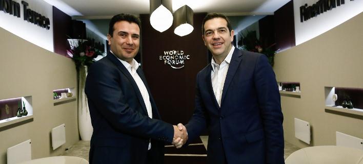 Αποκλειστικό: Ετοιμο το Σύμφωνο Ελλάδας & ΠΓΔΜ -Είναι στα χέρια του Τσίπρα