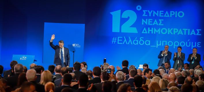 Aπό το Συνέδριο της ΝΔ/Φωτογραφία: Eurokinissi