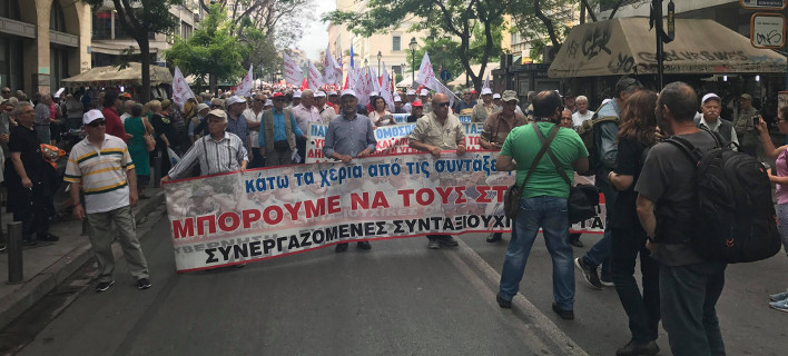Στους δρόμους οι συνταξιούχοι για τις μειώσεις στις συντάξεις -Συγκέντρωση και πορεία στην Αθήνα
