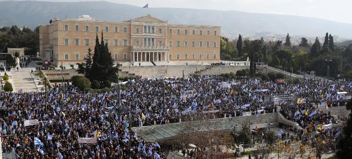 Συγκέντρωση στην πλατεία Συντάγματος για το όνομα της ΠΓΔΜ. Φωτογραφία: AP