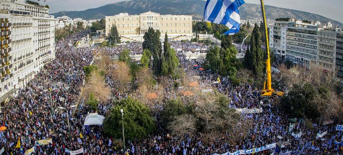 Συλλαλητήριο Φεβρουαρίου/Φωτογραφία: Eurokinissi