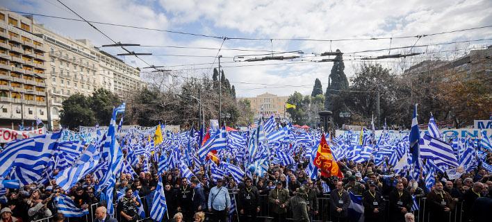 Γεμίζει διαδηλωτές το Σύνταγμα / Φωτογραφία: EUROKINISSI/ΓΙΑΝΝΗΣ ΠΑΝΑΓΟΠΟΥΛΟΣ
