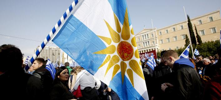 Συλλαλητήριο σήμερα στο Σύνταγμα για τη Μακεδονία/ Φωτογραφία αρχείου: EUROKINISSI- LATO KLODIAN