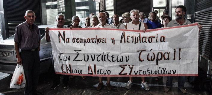 ΦΩΤΟΓΡΑΦΙΑ: EUROKINISSI// ΓΙΑΝΝΗΣ ΠΑΝΑΓΟΠΟΥΛΟΣ