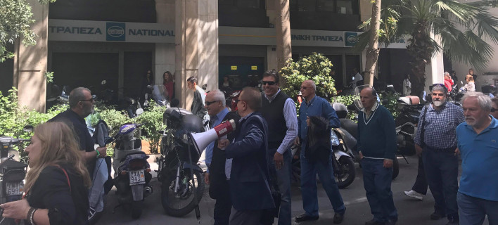 Διαμαρτυρία  συνταξιούχων της Εθνικής στο ΥΠΟΙΚ- Χωρίς επικουρικές επί 4 μήνες