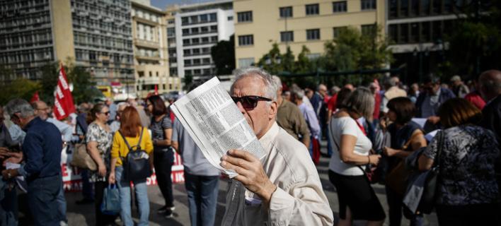Συνταξιούχοι/Φωτογραφία: Eurokinissi