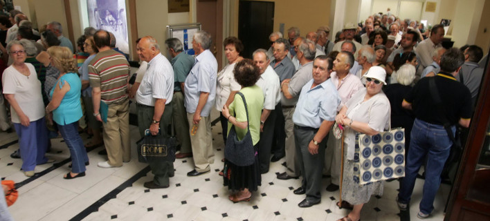 IKΑ: Δεν πληρώνονται οι συντάξεις ΤΑΠ-ΟΤΕ την Τρίτη