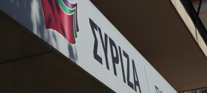 Γραφεία ΣΥΡΙΖΑ, Αθήνα (Φωτογραφία Αρχείου: Eurokinissi)