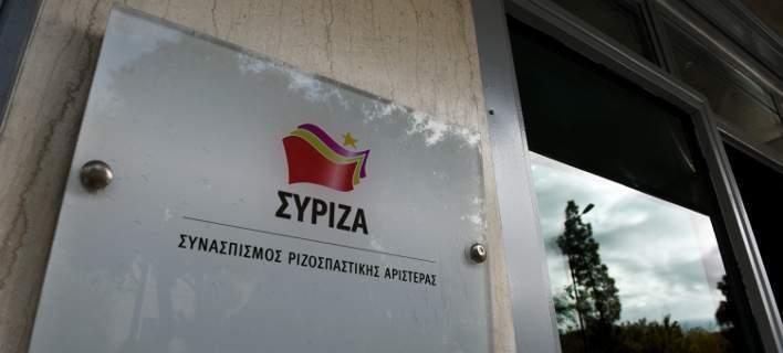 Τη Δευτέρα το απόγευμα συνεδριάζει η Κεντρική Επιτροπή του ΣΥΡΙΖΑ -Ομιλία Τσίπρα