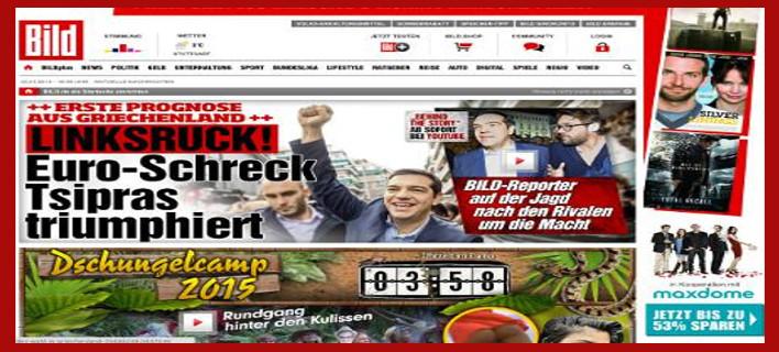 Bild: Ευρω-φρίκη ο θρίαμβος του Τσίπρα