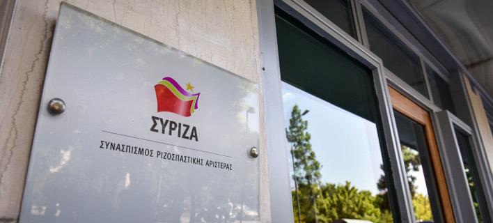 ΣΥΡΙΖΑ (Φωτογραφία: Eurokinissi)