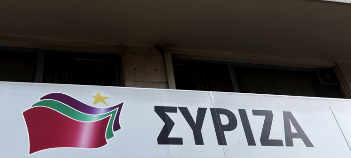 Επίθεση με πέτρες στα γραφεία του ΣΥΡΙΖΑ στο Ωραιόκαστρο (Φωτογραφία αρχείου: EUROKINISSI/Τατιάνα Μπόλαρη)