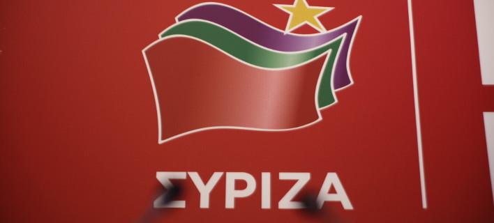 Συνεδριάζει η ΠΓ του ΣΥΡΙΖΑ (Φωτογραφία: EUROKINISSI/ΓΙΩΡΓΟΣ ΚΟΝΤΑΡΙΝΗΣ)