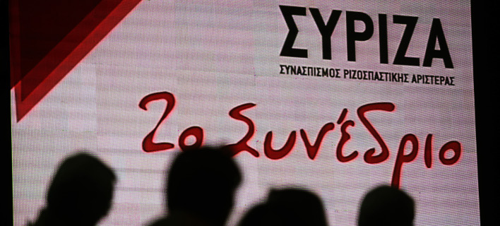 Ο ΣΥΡΙΖΑ αποκηρύσσει το μνημόνιο που... ψήφισε: Δεν είναι η κυβερνητική μας πολιτική