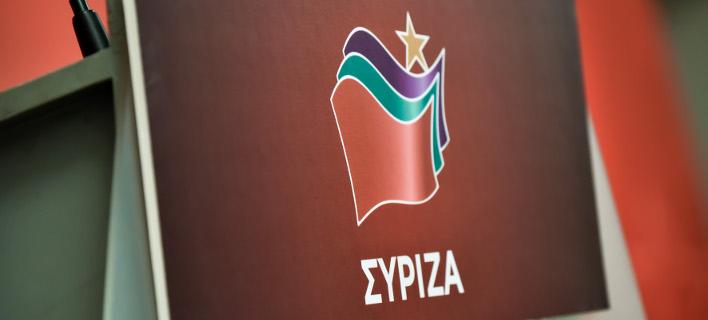Ανακοίνωση ΣΥΡΙΖΑ για ΝΔ/Φωτογραφία: IntimeNews