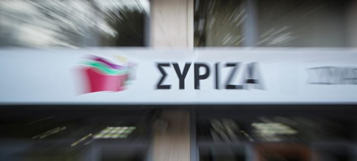 ΣΥΡΙΖΑ/Φωτογραφία: Eurokinissi