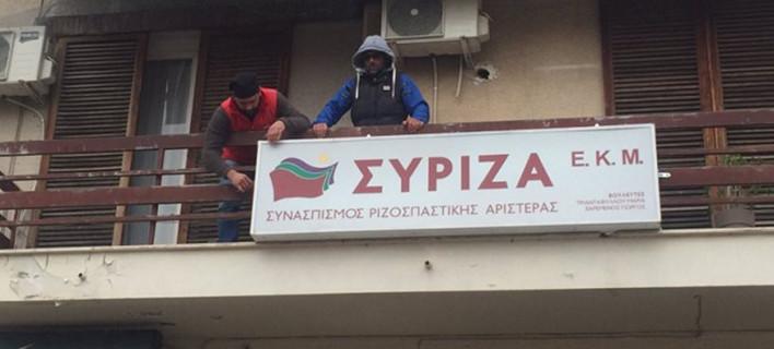 Μεσολόγγι: Αγρότες κατέβασαν την ταμπέλα στα γραφεία του ΣΥΡΙΖΑ, πέταξαν πορτοκάλια [εικόνες&βίντεο]