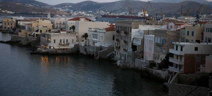 Σύρος/ Φωτογραφία eurokinissi