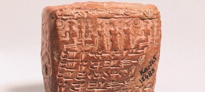 Φωτογραφία: Αρχαιολογικό Μουσείο Κωνσταντινούπολης