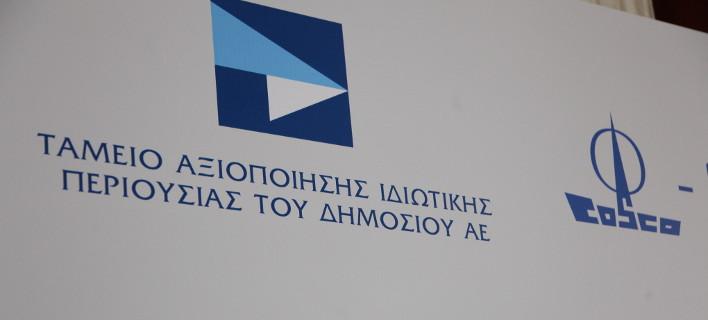 Φωτογραφία: (EUROKINISSI/ΓΙΑΝΝΗΣ ΠΑΝΑΓΟΠΟΥΛΟΣ)