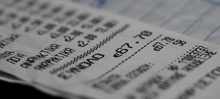 Το τέλος των χάρτινων αποδείξεων -Αφορολόγητο μόνο για χρήση πλαστικού χρήματος