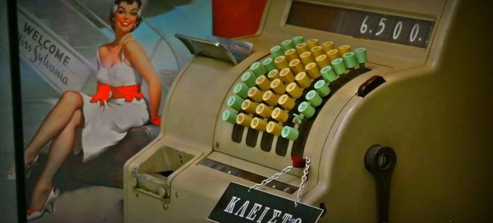 Ντου στα κυκλώματα των ταμειακών μηχανών- μαϊμού -Ποιοι έχουν αναμειχθεί στο κόλπο