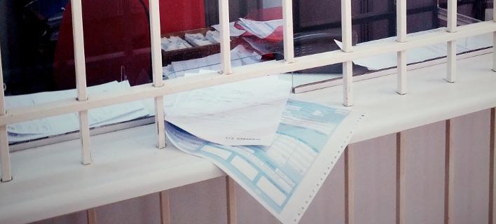 Οι παραβάσεις των φορολογουμένων που φέρνουν πρόστιμα από την Εφορία / Φωτογραφία: EUROKINISSI/ΓΙΩΡΓΟΣ ΚΟΝΤΑΡΙΝΗΣ