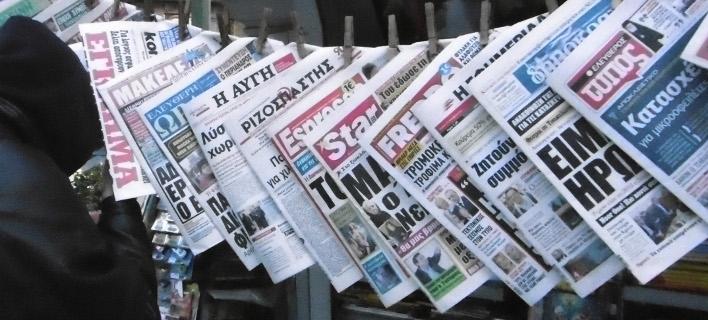 Για πρώτη φορά σήμερα, μετά από 71 χρόνια, δεν κυκλοφόρησαν «Τα Νέα»