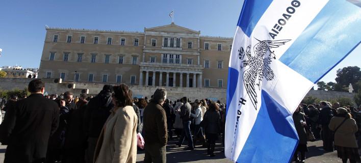Διαμαρτυρίες για τις νέες ταυτότητες από εκκλησιαστικές οργανώσεις -Φωτογραφία αρχείου: EUROKINISSI