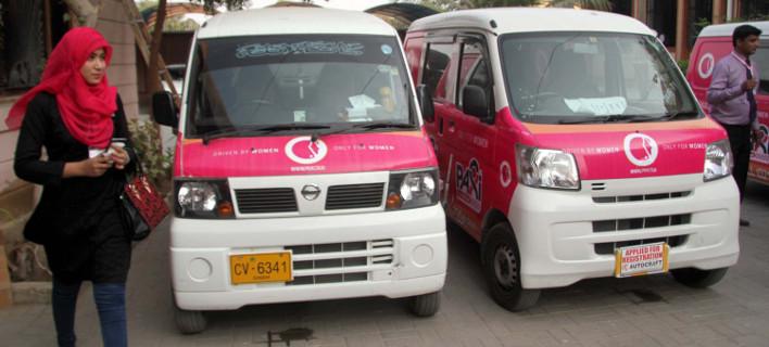 Τα «ροζ ταξί» του Πακιστάν – Αποκλειστικά για γυναίκες[εικόνες]