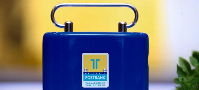 Παράταση για το Ταχυδρομικό Ταμιευτήριο ζητούν Εθνική και Eurobank