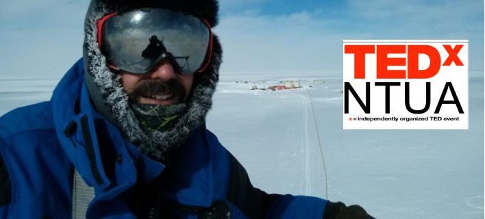 TEDxNTUA 17/01: Ο Ελληνας γιατρός ερευνητής που εργάστηκε απομονωμένος στην Ανταρκτική επί ένα χρόνο