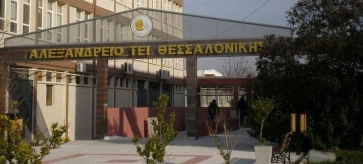 Φωτογραφία: teiath.gr