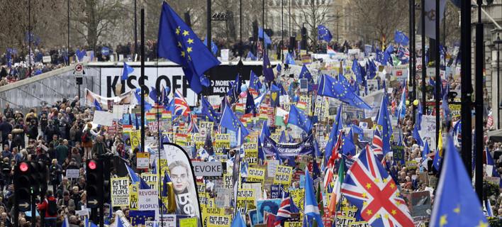 Διαδήλωση κατά του Brexit /Φωτογραφία: ΑΡ
