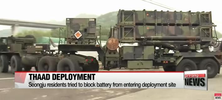 Εξελίξεις: Οι ΗΠΑ μεταφέρουν το αντιπυραυλικό σύστημα THAAD στη Νότια Κορέα [βίντεο]