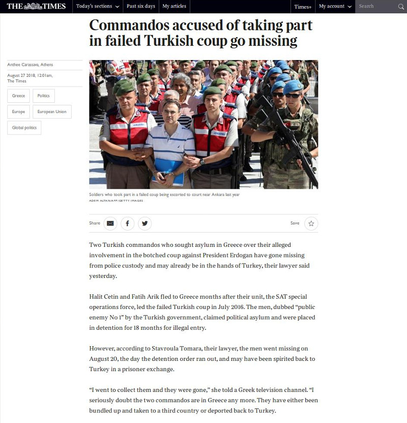 To δημοσίευμα των Times που αναφέρει πως αγνοούνται δύο από τους Τούρκους αξιωματούχους
