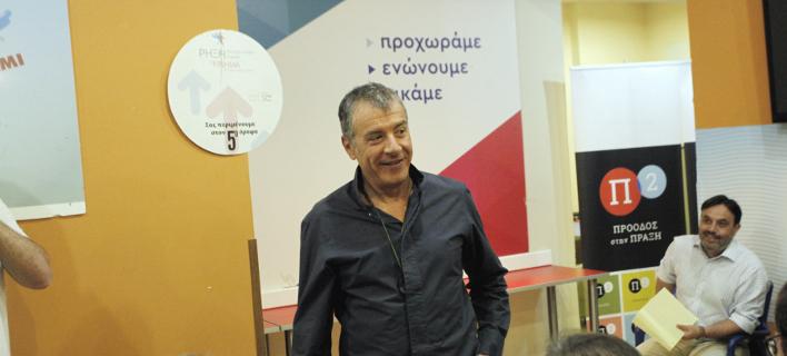 Θεοδωράκης: Τα στελέχη του Ποταμιού θα αποφασίσουν για το αν θα μείνουμε ή θα φύγουμε από το ΚΙΝΑΛ