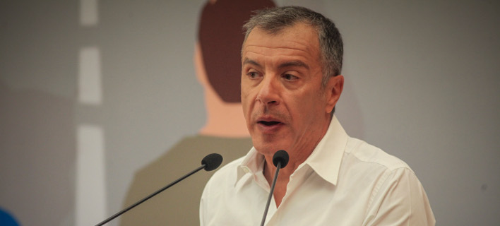 Σταύρος Θεοδωράκης/Φωτογραφία: Eurokinissi/ΧΡΗΣΤΟΣ ΜΠΟΝΗΣ