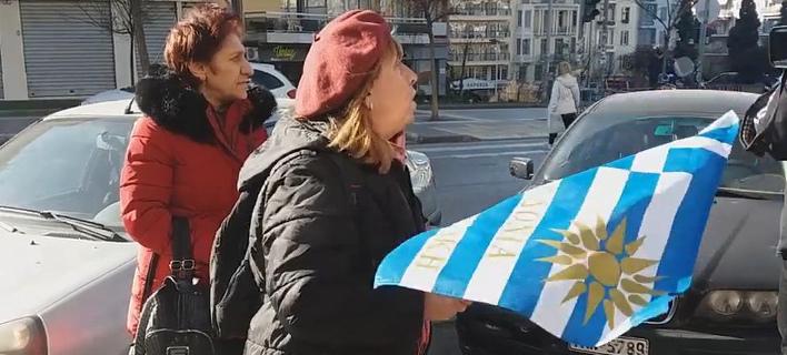 Διαμαρτυρία για τον Τσίπρα στη Θεσσαλονίκη