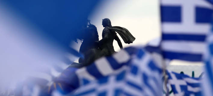 Κατά της χρήσης του όρου «Μακεδονία» το 71,5% των Ελλήνων (Φωτογραφία: ΜΟΤΙΟΝΤΕΑΜ/ ΒΕΡΒΕΡΙΔΗΣ ΒΑΣΙΛΗΣ)