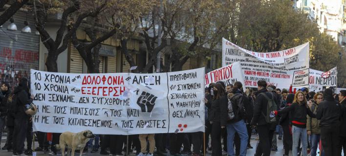 Λίγο πριν την εκκίνηση της πορείας στη Θεσσαλονίκη / Φωτογραφία: EUROKINISSI