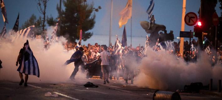 Τα επεισόδια στο συλλαλητήριο για την Συμφωνία των Πρεσπών- φωτογραφία eurokinissi