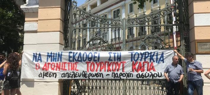 Παράσταση διαμαρτυρίας/Φωτογραφία: Thestival.gr