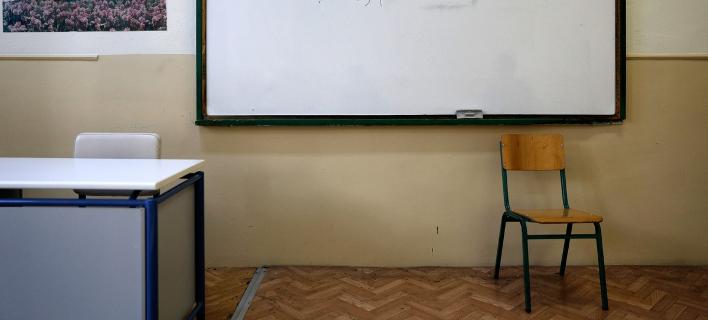 Σχολική τάξη /Φωτογραφία Αρχείου: Sooc