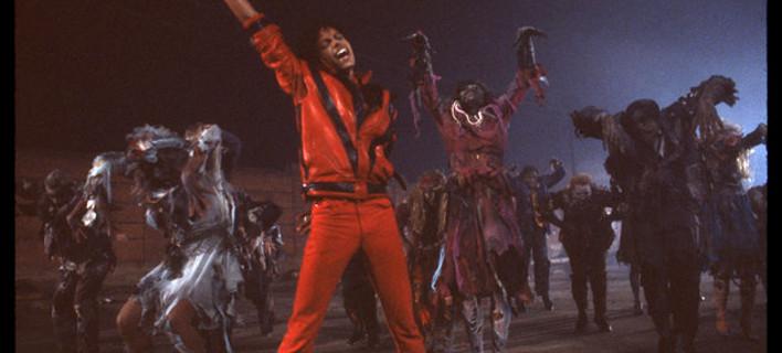 Το συναρπαστικό Thriller του Μάικλ Τζάκσον από το 1983 έγινε τρισδιάστατο φιλμ [βίντεο]