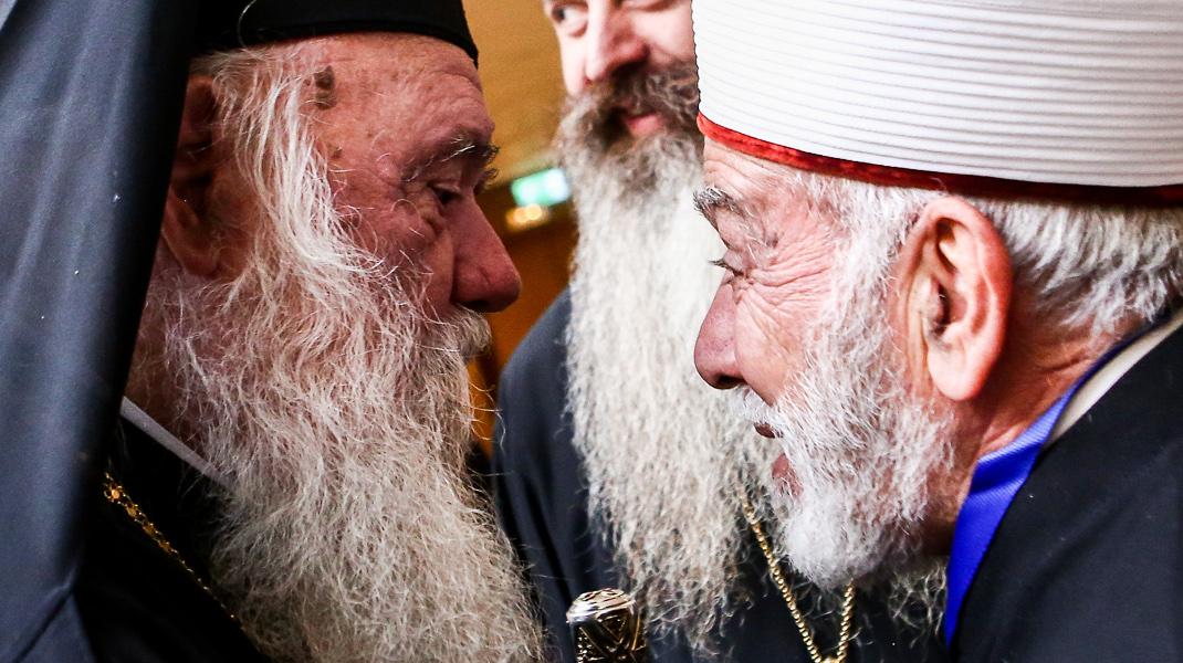 Διεθνής Διάσκεψη Αθηνών για τον θρησκευτικό πλουραλισμό και την ειρηνική συνύπαρξη στην Μ. Ανατολή -Φωτογραφία: Intimenews/ΣΤΕΦΑΝΟΥ ΣΤΕΛΙΟΣ