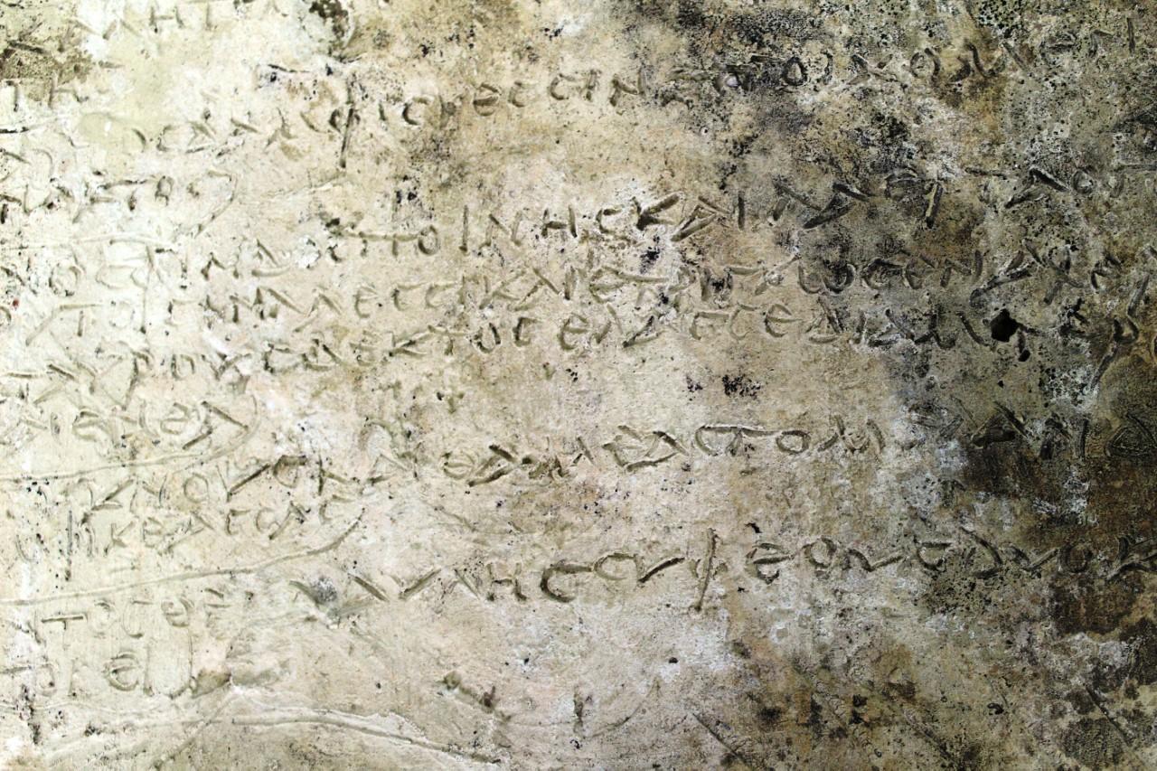 Το παλαιότερο σωζόμενο γραπτό απόσπασμα των Ομηρικών Επών