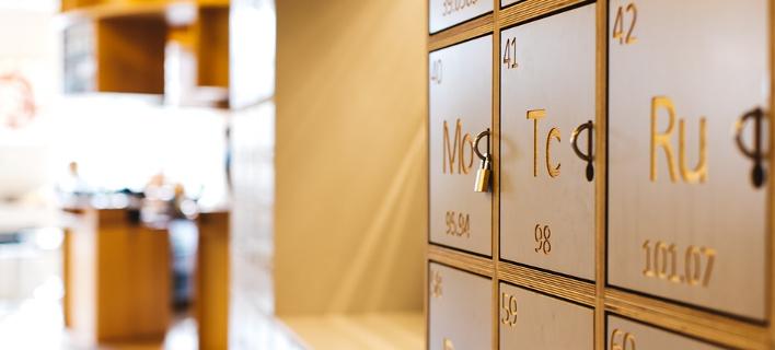 Τραπεζικές θυρίδες/Φωτογραφία: Pixabay