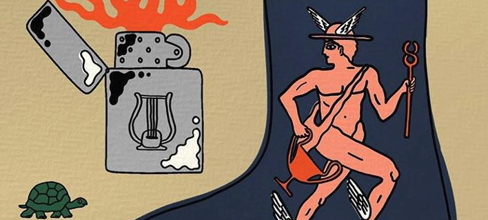 Ο Τιάγκο Μαχουέλος δημιουργεί με έμπνευση από την αρχαία Ελλάδα (Φωτογραφία: Instagram)